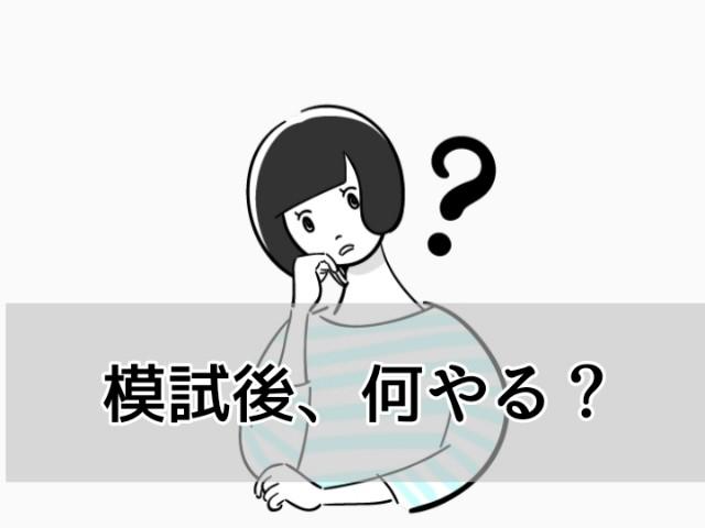 f:id:kanamemochi:20190707005725j:image