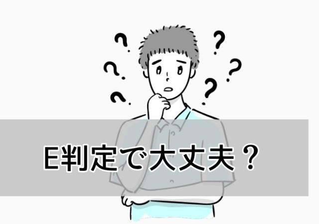 f:id:kanamemochi:20190707170746j:image