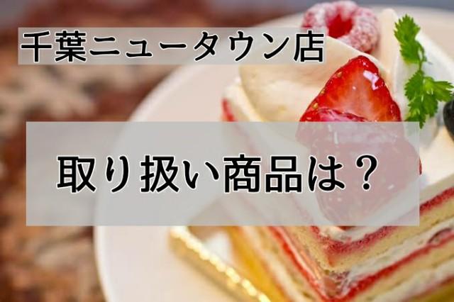 f:id:kanamemochi:20190726161806j:image