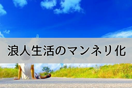 f:id:kanamemochi:20190726165719j:image
