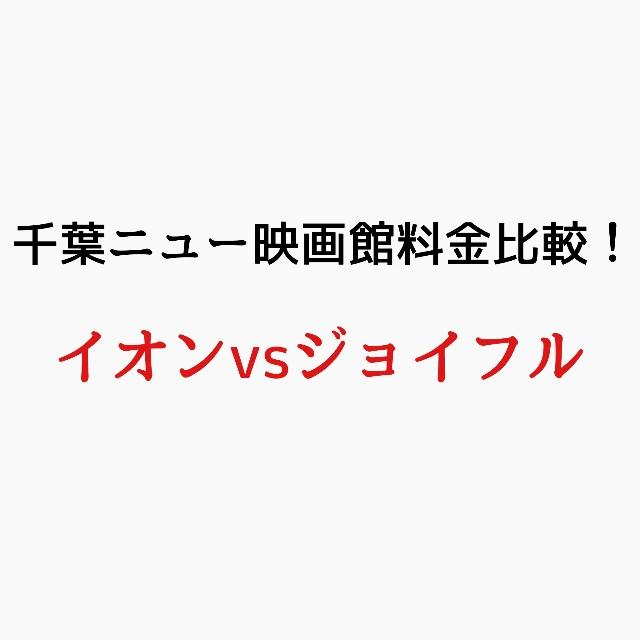 f:id:kanamemochi:20190726224707j:image