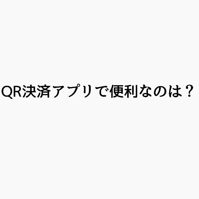 f:id:kanamemochi:20190729151557j:image