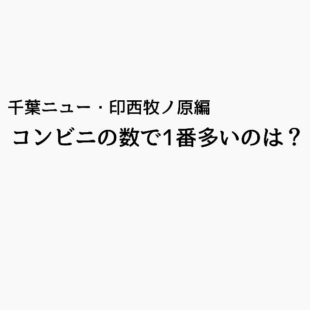 f:id:kanamemochi:20190729154921j:image