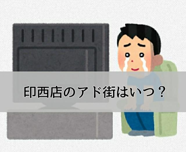 f:id:kanamemochi:20190802222939j:image