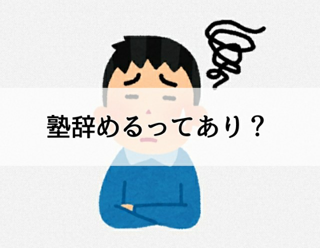 f:id:kanamemochi:20190820145531j:image