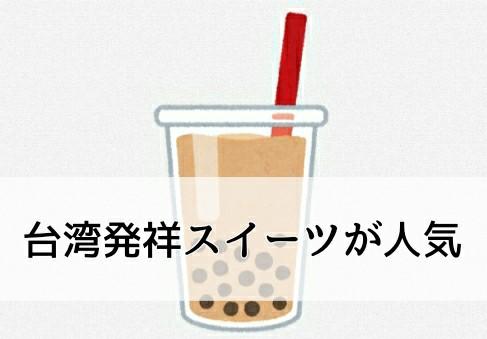 f:id:kanamemochi:20190824234524j:image