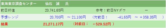 f:id:kanamimamite:20200530014055p:plain