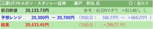 f:id:kanamimamite:20200531210046p:plain
