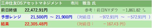 f:id:kanamimamite:20200612155341p:plain