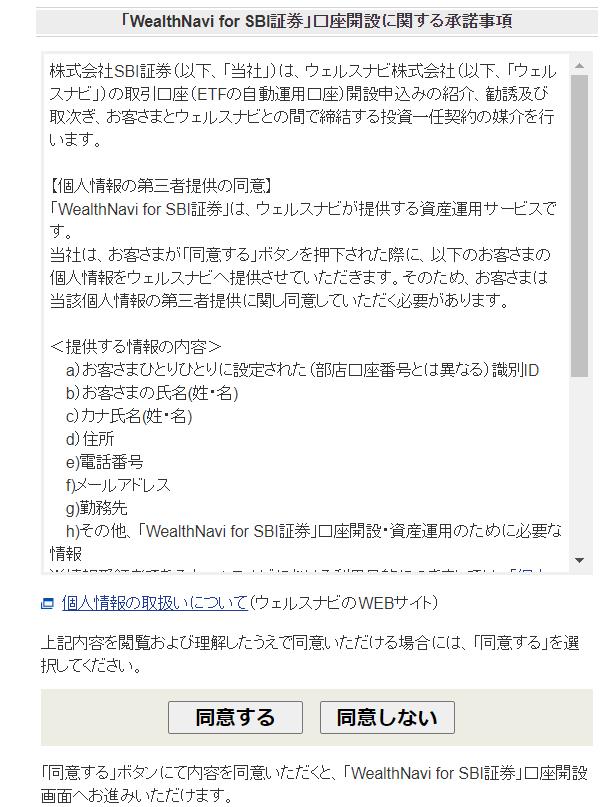 f:id:kanamimamite:20210322234123p:plain