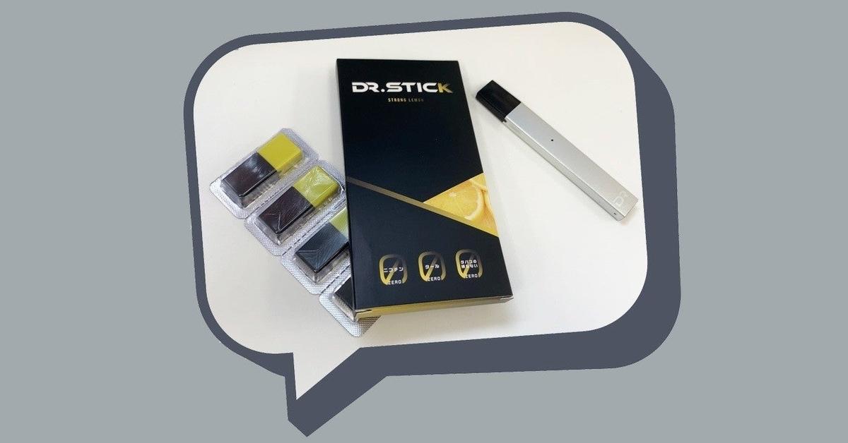 口コミ ドクター スティック ドクタースティック(hg.palaso.org)という電子タバコを公式サイト?注文サ