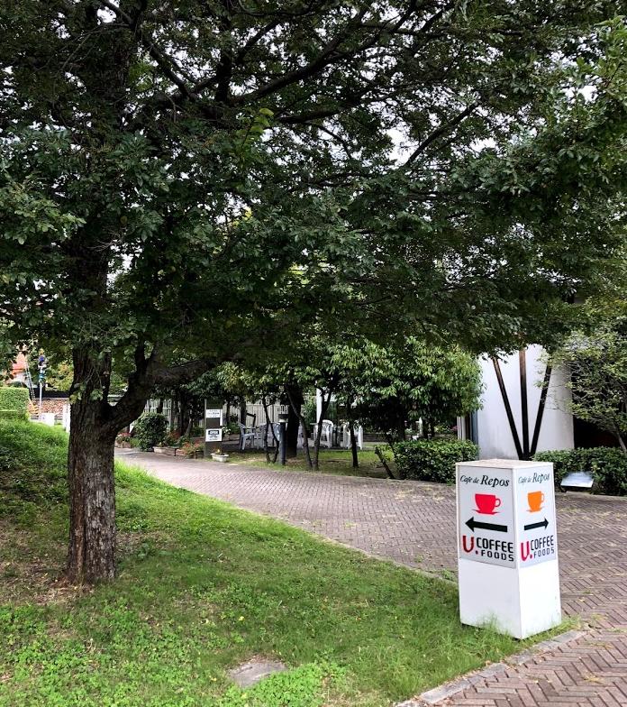 芦屋市美術館