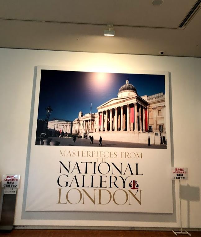 ロンドンナショナルギャラリー展,大阪
