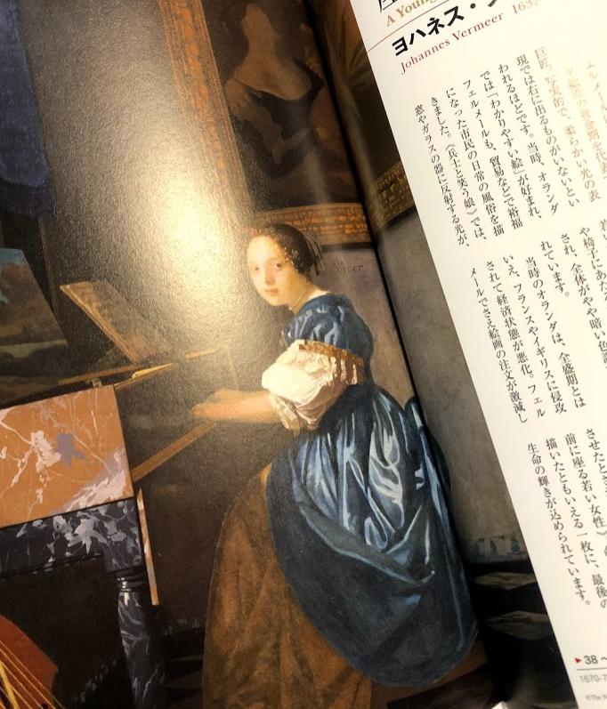アエラ ロンドン・ナショナルギャラリー完全ガイドブック