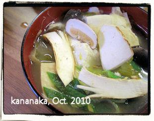 f:id:kananaka:20101017210057j:image