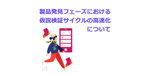 f:id:kananakamu:20201204111530p:plain
