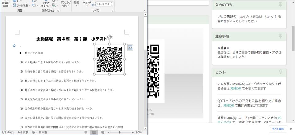 f:id:kanaolgy:20210131110610p:plain