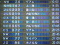 3年8か月ぶりの台湾。airlineはお気に入りのCX(キャセイ/國泰)です