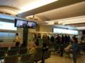 なんとなく古臭くてカビ臭い、桃園国際空港(それがまたいい)