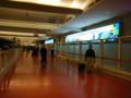 台湾桃園空港第一ターミナル。かなり古い感じ(それがまたいい)