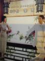 『海角七号』を観て号泣してたら『梅蘭芳』のポスターを発見@映画館
