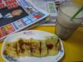 昔よく食べてた朝ごはん。ベーコン入り蛋餅と、豆乳