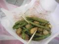 塩酥鶏…の野菜のみバージョン