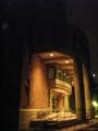 師範大学・中国語センター