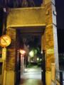 中国語センター前の門