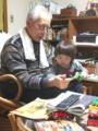 160101おじーちゃんと携帯フムフム