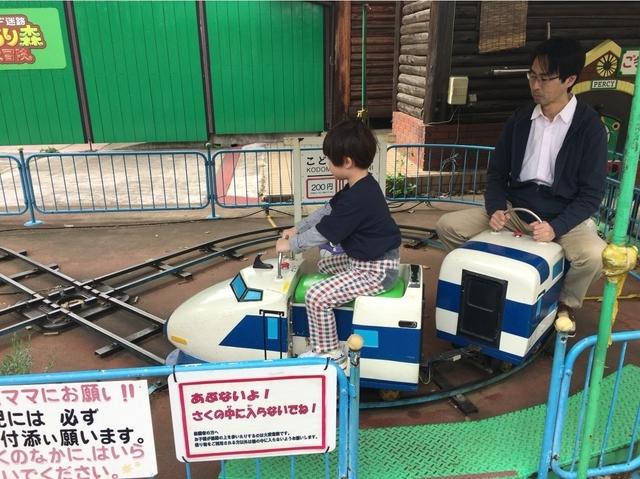 190506 ミニ新幹線