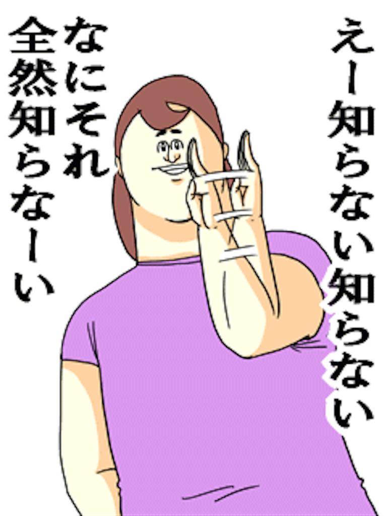 f:id:kanapippi433:20170705185126p:image