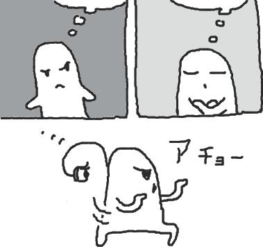 id:kanarihikokuma