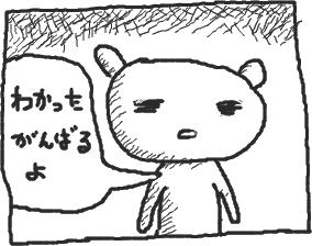 ブログについて的な((