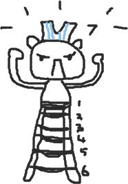 f:id:kanarihikokuma:20110802042144p:image