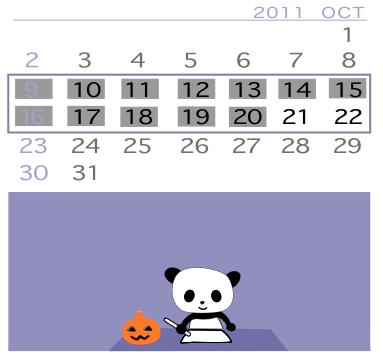 20111020233011