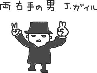 ✌('ω')