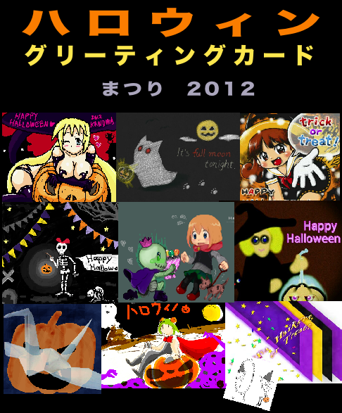 f:id:kanarihikokuma:20121016173706p:image