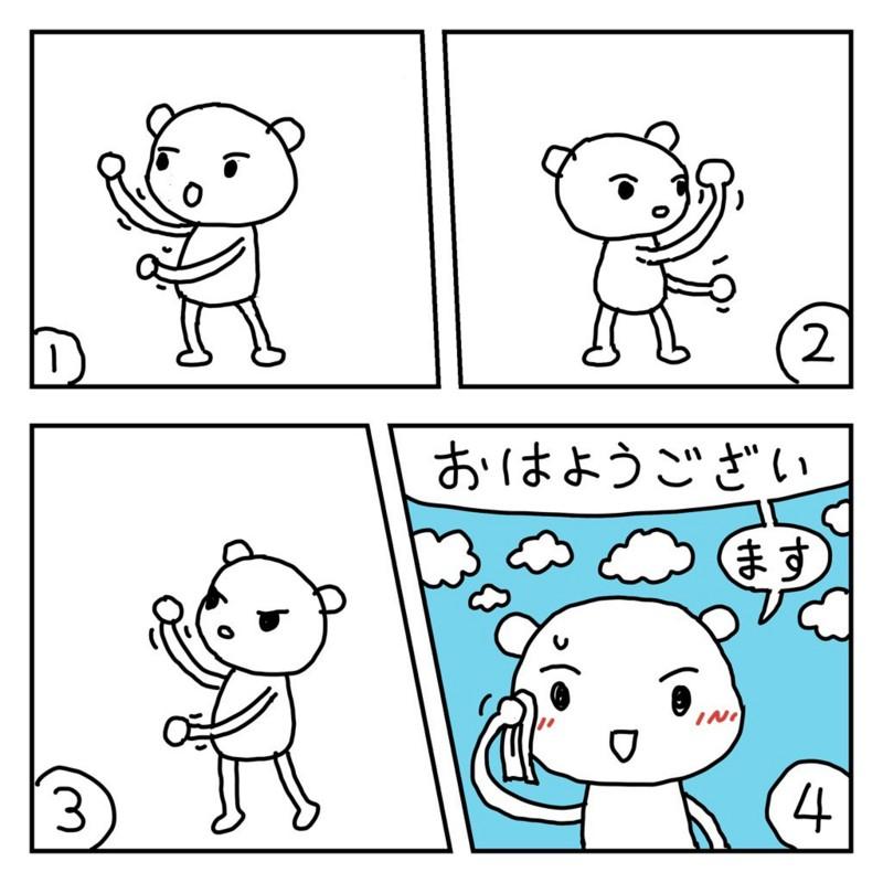 f:id:kanarihikokuma:20160912102106j:image:w280