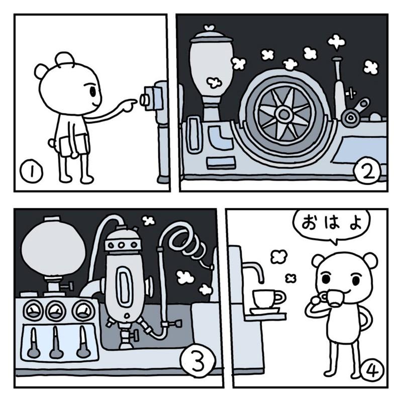 f:id:kanarihikokuma:20160913101544j:image:w280