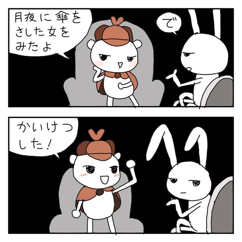 f:id:kanarihikokuma:20160917002023j:image:w290