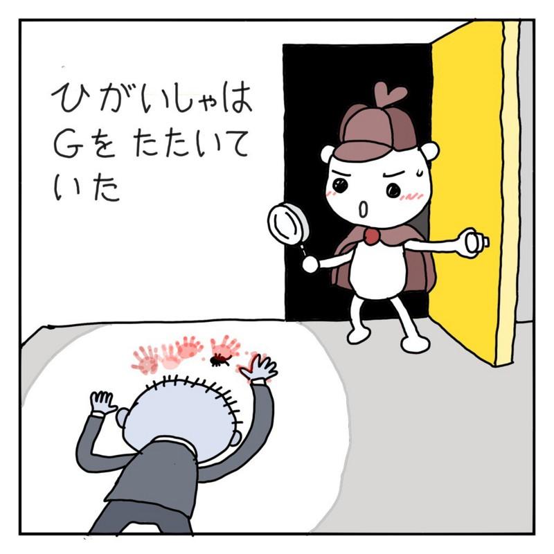 f:id:kanarihikokuma:20160917185145j:image:w290