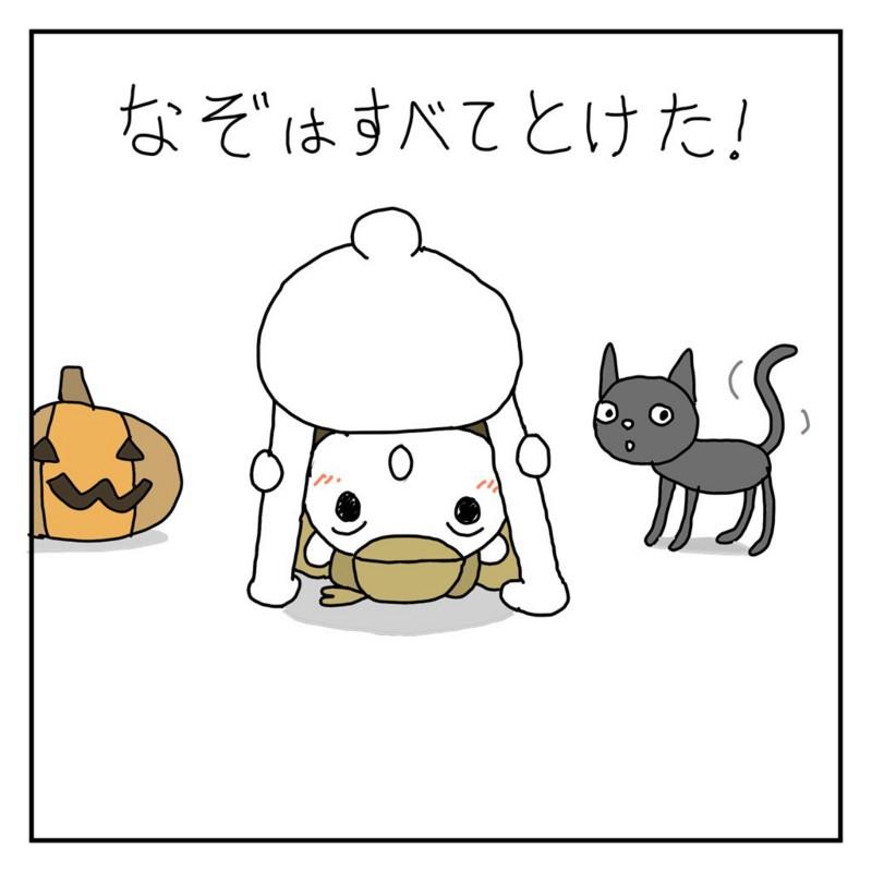 f:id:kanarihikokuma:20160923182232j:image:w300