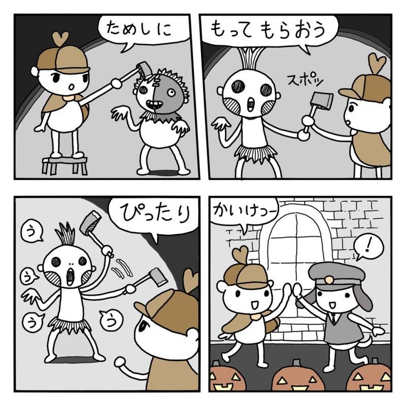 f:id:kanarihikokuma:20160923193000j:image:w300