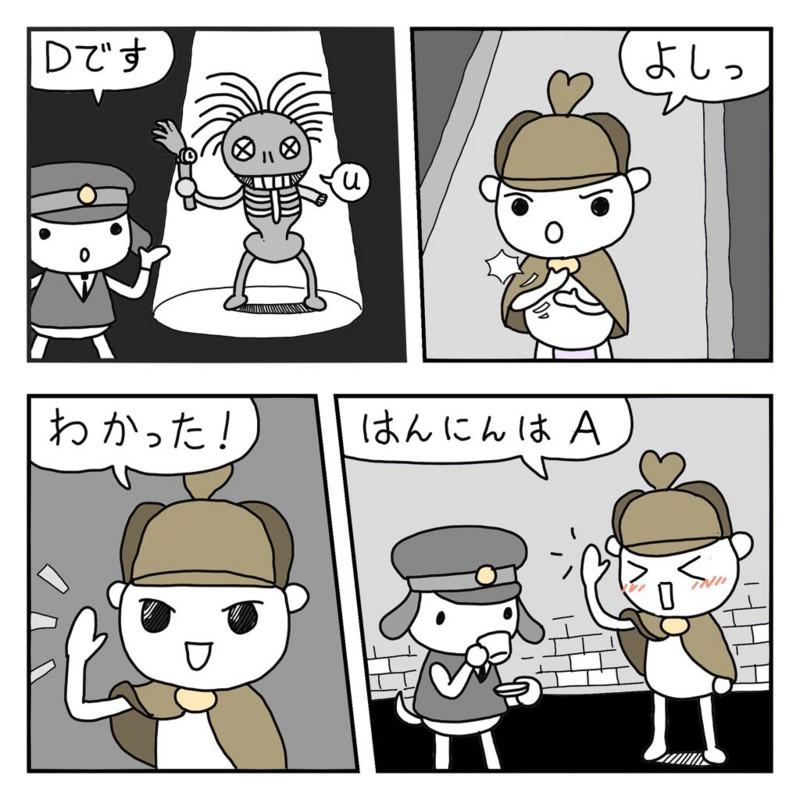 f:id:kanarihikokuma:20160923193002j:image:w300