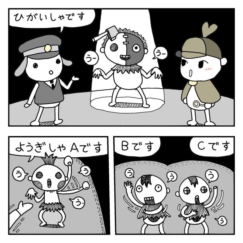 f:id:kanarihikokuma:20160923193004j:image:w300