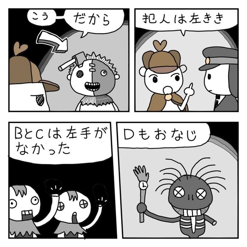 f:id:kanarihikokuma:20160923193625j:image:w300