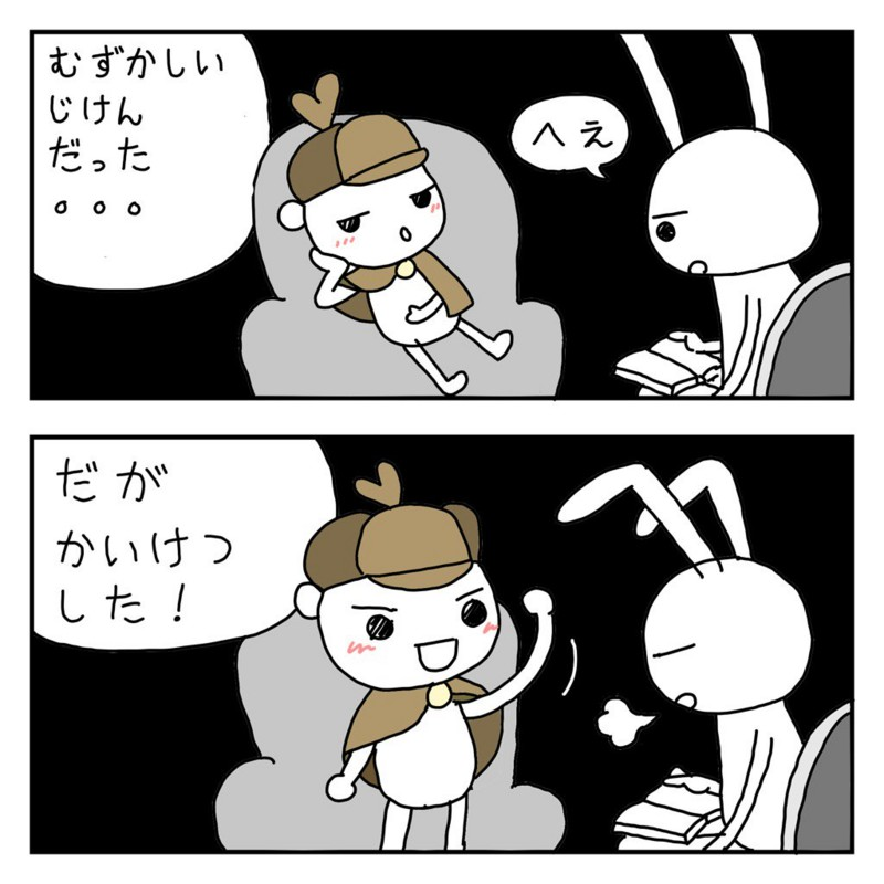 f:id:kanarihikokuma:20160925210936j:image:w300