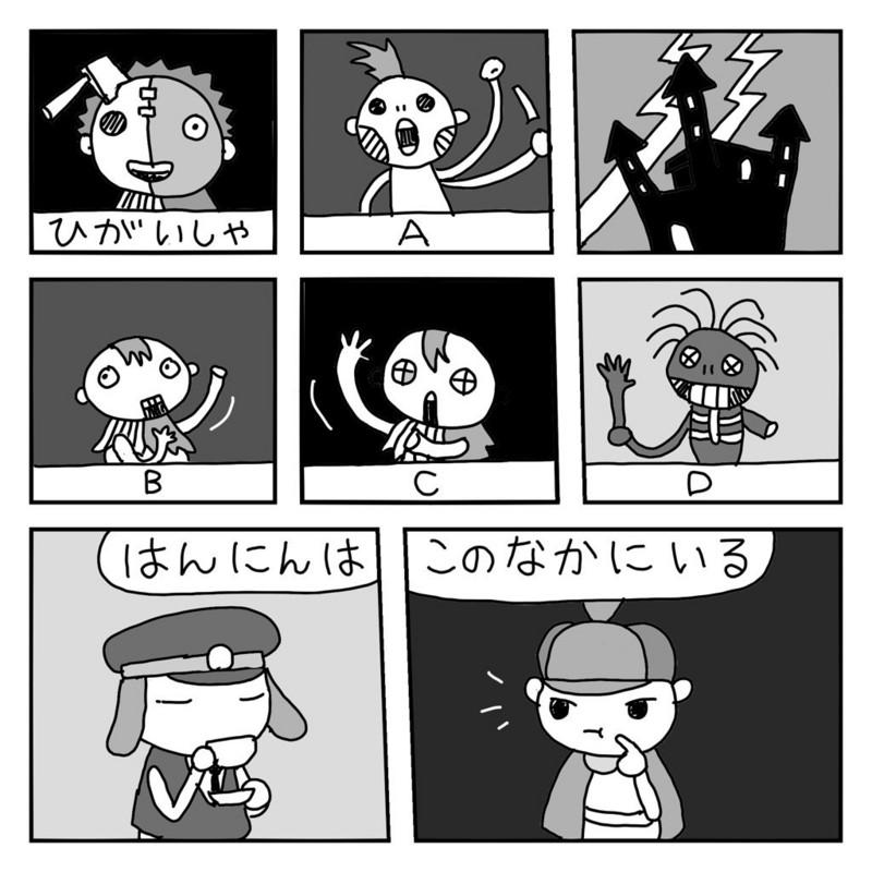 f:id:kanarihikokuma:20160925210938j:image:w300