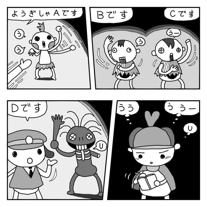 f:id:kanarihikokuma:20160925210940j:image:w300